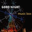 精神科女医が作曲した眠れる曲 第1番 GOOD NIGHT -深い眠りへ- (Music Box)/小林知佳