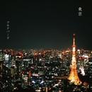 東京/コルクバード