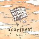 apartment/バルーン