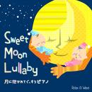 Sweet Moon Lullaby ~ 月に抱かれてぐっすりピアノ ~/Relax α Wave