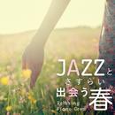 JAZZとさすらい出会う春/Relaxing Piano Crew