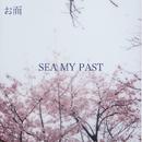 お面/SEA MY PAST