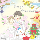For You (Four Seasons)/Quuny