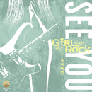 SEE YOU (GsBR's Cover Ver.) [feat. 本木咲黒]/Girl sings Boy's Rock