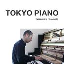 TOKYO PIANO/平本正宏
