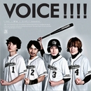 VOICE/SaToMansion