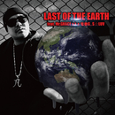 LAST OF THE EARTH (feat. Mr.GRACE 竜巻G & S☆LUV)/DJ G-SHOT