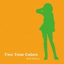 Two Tone Colors/みるくかふぇ