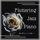 Fluttering Jazz Piano ~舞い散るジャズの調べ~/Relaxing Piano Crew