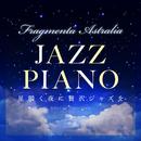 Fragmenta Astralia Jazz Piano ~星瞬く夜に贅沢ジャズを~/Relaxing Piano Crew