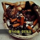 祭りの後/DEKA