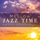 Mellow Jazz Time ~至極のリラックスJazz Piano~/Relax α Wave