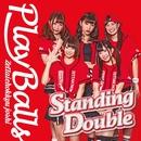 Standing Double/絶対直球少女隊/絶対直球女子!プレイボールズ