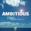 AMBITIOUS (GsBR's Cover Ver.) [feat. 加藤はるか]/Girl sings Boy's Rock