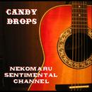 CANDY DROPS/猫丸センチメンタルチャンネル