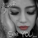 see you.../武井勇輝