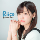 Innocent Days (English Ver.)/Riico