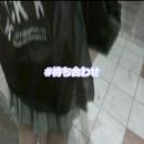 #待ち合わせ/BLACK K