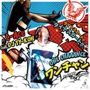 ワンチャン (feat. DJ TY-KOH)/t-Ace