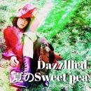 夏のSweet pea/Dazzllied
