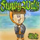 Funky Walk/龍道