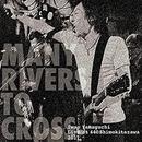 """山口岩男 """"Many Rivers To Cross"""" Live at 下北沢440, 2017/Iwao Yamaguchi"""
