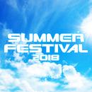 SUMMER FESTIVAL 2018/SME Project
