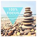 100% Focus - 集中力を高めるジャズピアノ/Relax α Wave