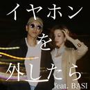 イヤホンを外したら (feat. BASI)/JiLL-Decoy association