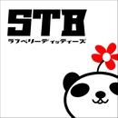 S.T.B/ラフベリーディッティーズ
