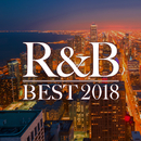 R&B BEST 2018 -王道の洋楽バラード20選-/The Illuminati