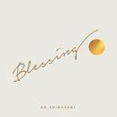 Blessing/柴咲コウ