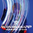 WAWAWAWARP/小南千明