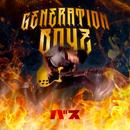 Generation boyz/バス