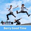 Berry Good Time/ヤルキスト