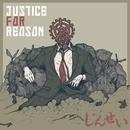 じんせい/Justice For Reason
