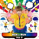 Run & Run/池田 彩