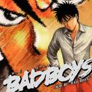 BAD BOYS/池田 彩