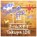 ホームステイ (feat. 伊藤修平)/Takuya IDE