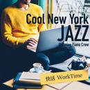Cool New York Jazz ~ 快活 WorkTime ~/Relaxing Piano Crew