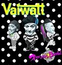 オリエンタルBomb!/Vaiwatt