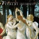 ヴィヴァルディ:ヴァイオリン協奏曲「四季」/新イタリア合奏団 フェデリーコ・グリエルモ(ソロ・ヴァイオリン)