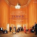 J.S.バッハ:2つのヴァイオリンのための協奏曲/新イタリア合奏団 フェデリーコ・グリエルモ ミリアム・ダル・ドン