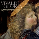 ヴィヴァルディ:グローリア/新イタリア合奏団 岡山バッハカンタータ協会