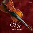 ヴァイオリン ~クラシックハンター~/川田知子 ジェラール・プーレ 森下幸路 新イタリア合奏団