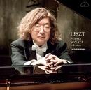 リスト:ピアノ・ソナタ 他 ~古典に導かれる現在のまなざし~/藤井一興(ピアノ) 横坂源(チェロ)