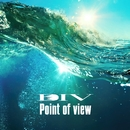 Point of view/DIV