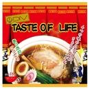 TASTE OF LIFE/DIV