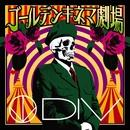 ゴールデンキネマ劇場/DIV