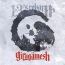 13's reborn/ギルガメッシュ